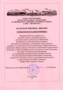 File0062