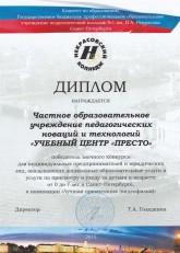 IMG_ЛП